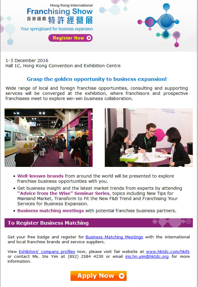 Hong Kong International Franchising Show (1-3 December 2016)